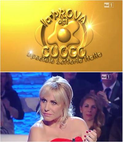 La prova del cuoco Speciale Lotteria Italia
