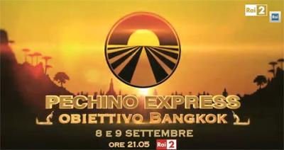 Pechino Express seconda edizione